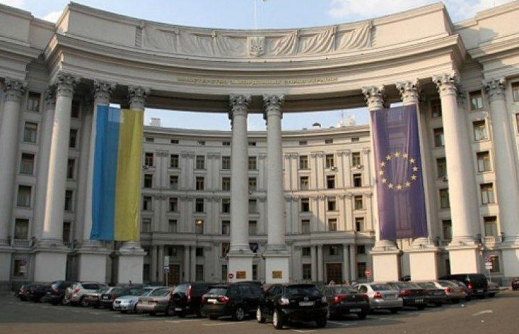 Український МЗС оцінив резолюцію Радбезу ООН