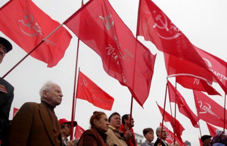 Окружной суд Киева не захотел рассматривать дело о запрете КПУ