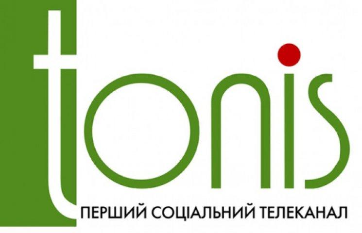 Три украинских телеканала контролирует Янукович-младший – Нацсовет