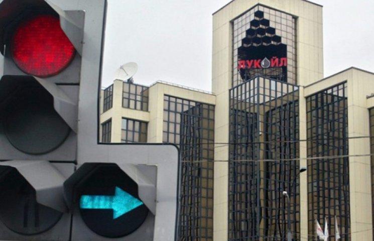 В «Лукойле» опровергают обвинения в махинациях на миллионы долларов