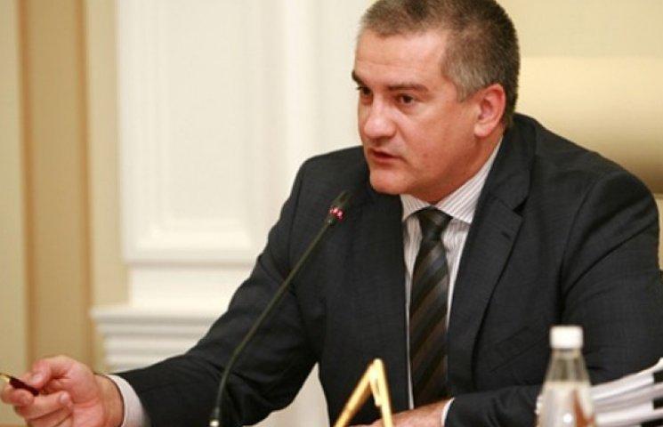 Аксенов требует поставить во главе меджлиса «ручного» татарина