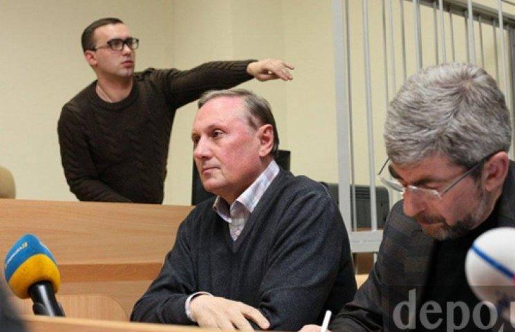 Печерський суд розпочав засідання щодо Єфремова