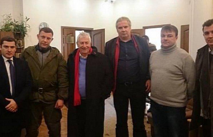 Двоє німецьких депутатів приїхали в гості до Захарченка