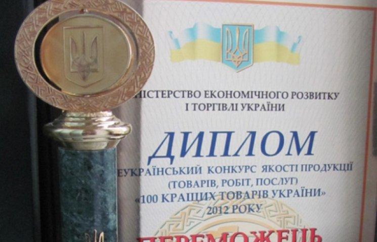 Всеукраинский конкурс качества определил победителя