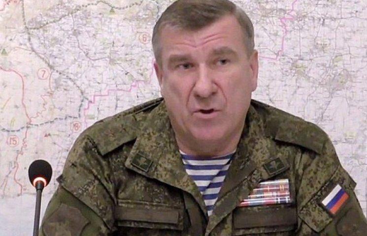 В СБУ подтвердили участие российского генерала в захвате Дебальцево