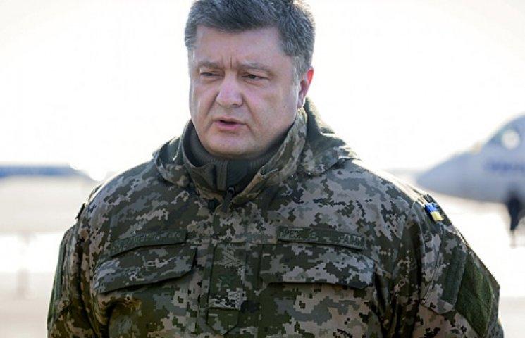 Порошенко призвал ЕС направить экспертов в Совместный центр по прекращению огня