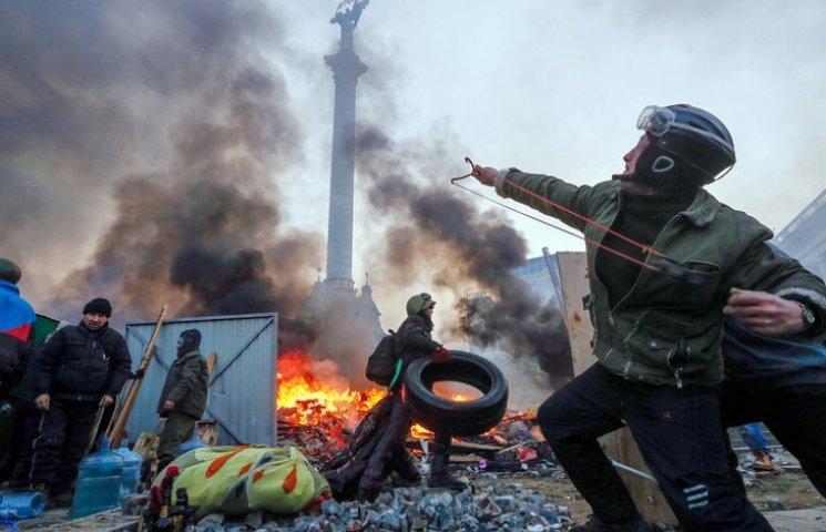 У злочинах проти Майдану підозрюють 18 чиновників-високопосадовців