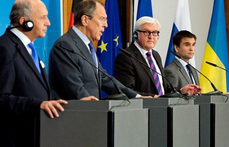Головні дипломати «нормандської четвірки» зустрінуться в Парижі 24 лютого