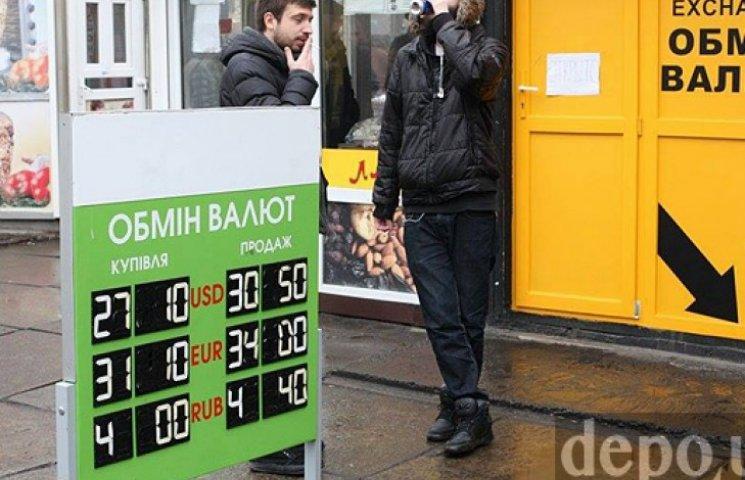 ФОТО ДНЯ: Доллар в обменниках «перешагнул» за 30 грн