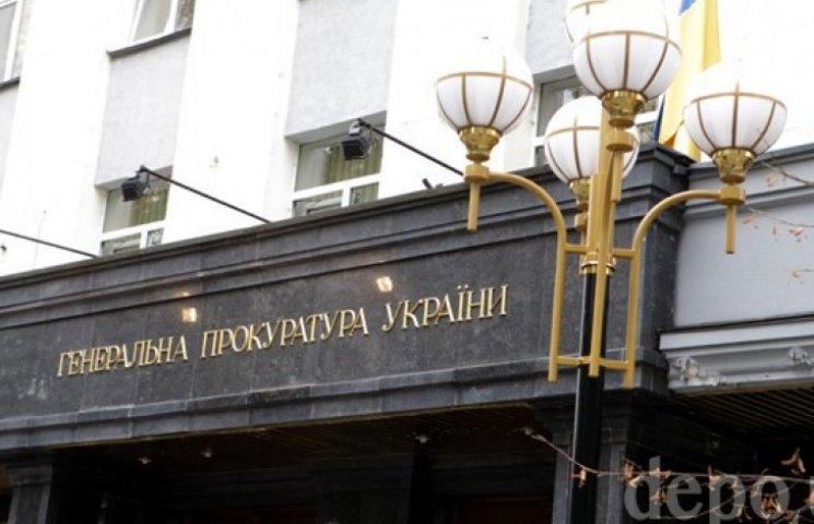 В ГПУ завели 413 дел на крымских прокуроров-изменников