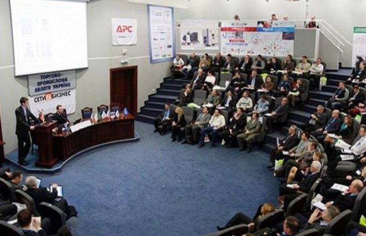 У Києві обговорять нові умови трансфертного ціноутворення