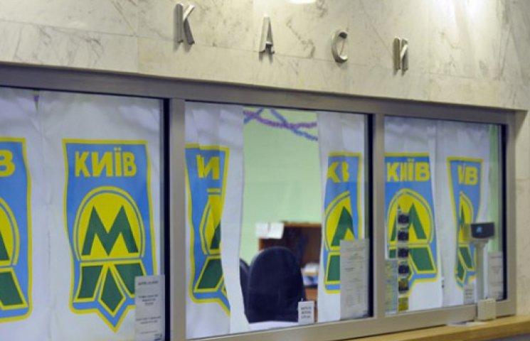 Бесконтактные карты для проезда в метро будут продавать только на девяти станциях