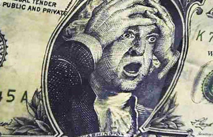 Когда доллар взлетит до 50 грн