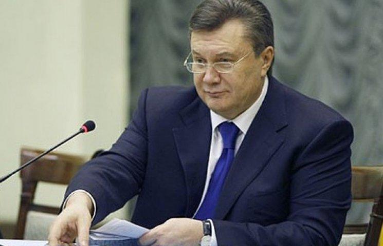 Активи Януковича та оточення залишилися недоторканими - Transparency International