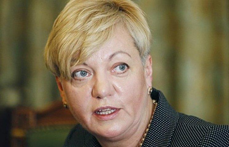 Прокуратура открыла уголовное дело против Гонтаревой – адвокат