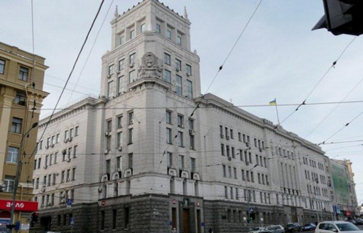 Харьковские депутаты не решились голосовать за Россию-агрессора