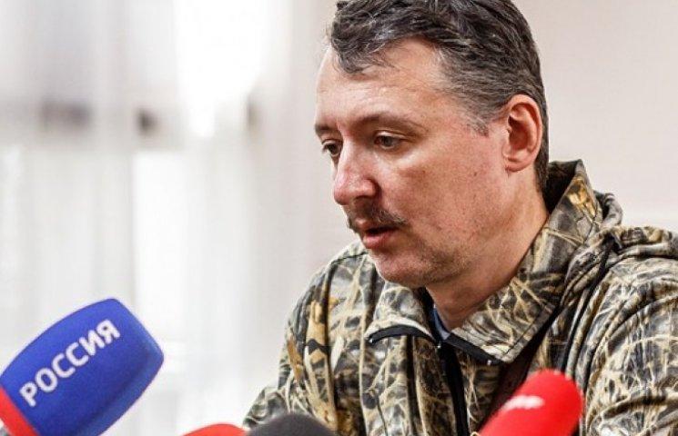 Стрєлков звалив провину за затяжну війну на Донбасі на путінського помічника Суркова