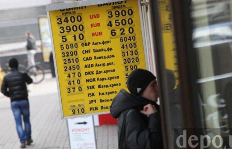 Доллары в обменниках уже по 39 грн/$, на «черном» рынке – по 45