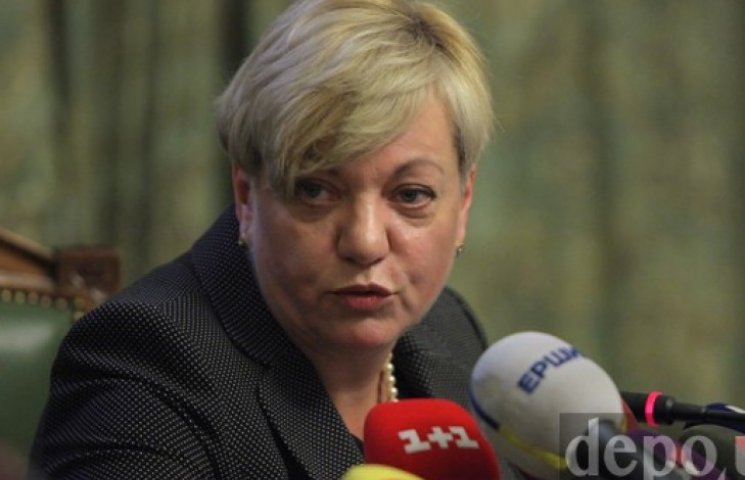 Гонтарева уверяет, что все меры НБУ согласованы с МВФ