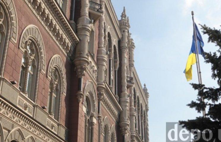 НБУ просит Порошенко отменить регистрацию кредитных договоров с нерезидентами