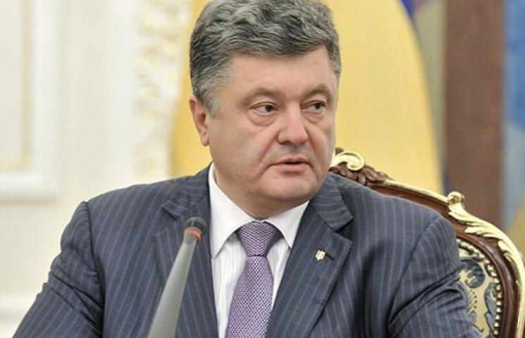 «На ковре» у Порошенко собрались Гонтарева, Яценюк и Яресько –  НБУ