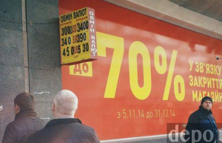 НБУ хоче перекласти відповідальність за кризу на акціонерів банків - експерт