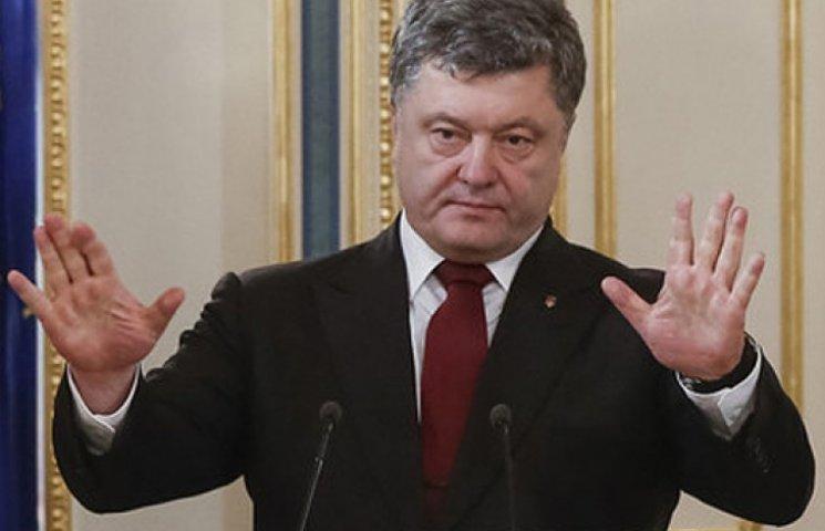 Порошенко выслушал Гонтареву, Яценюка и Яресько: готовится заявление