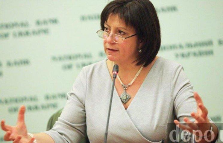 МВФ окончательно определится с предоставлением Украине кредита 11 марта – Яресько