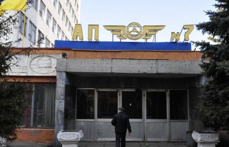 «Киевпасстранс» уволит почти полтысячи сотрудников