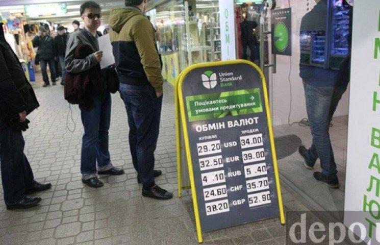 Готівковий долар подешевшав в середньому на 5 гривень