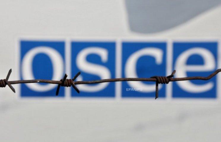В ОБСЄ вимагають від «однієї зі сторін» дані про важке озброєння на Донбасі