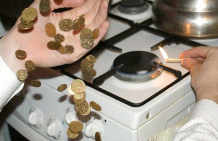 Ціну на газ для промспоживачів і бюджетників підвищили на 56%