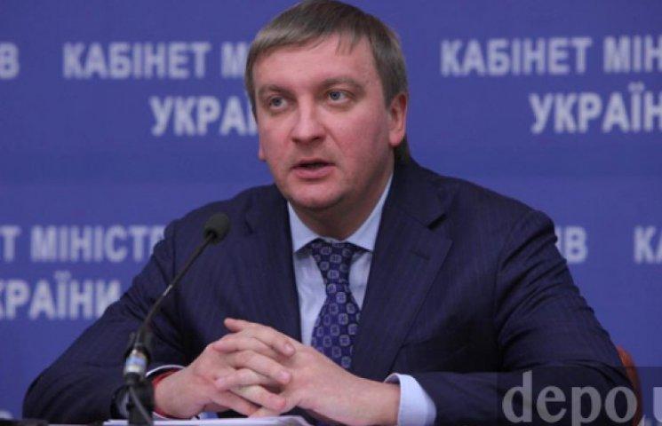 Министр юстиции выступил за ликвидацию Печерского суда