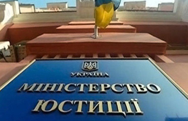 Россия будет затягивать процесс по убыткам в Крыму в Евросуде – Минюст