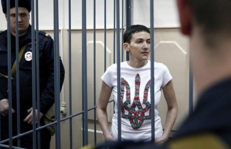 Российские тюремщики ответили правозащитнице: У Савченко все хорошо