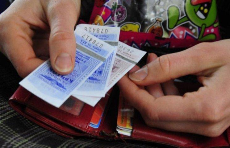 З 1 березня в Києві діють тільки нові квитки - «Київпастранс»