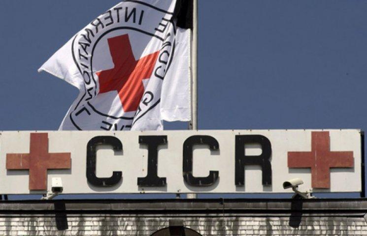 Украина вошла в ТОП-10 Красного Креста