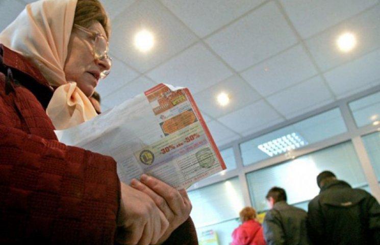 У січні борг населення за житлокомпослуги зменшився до 13 млрд грн