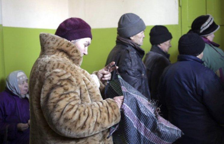 В ПФУ заверили, что средства для выплат пенсий переселенцам есть