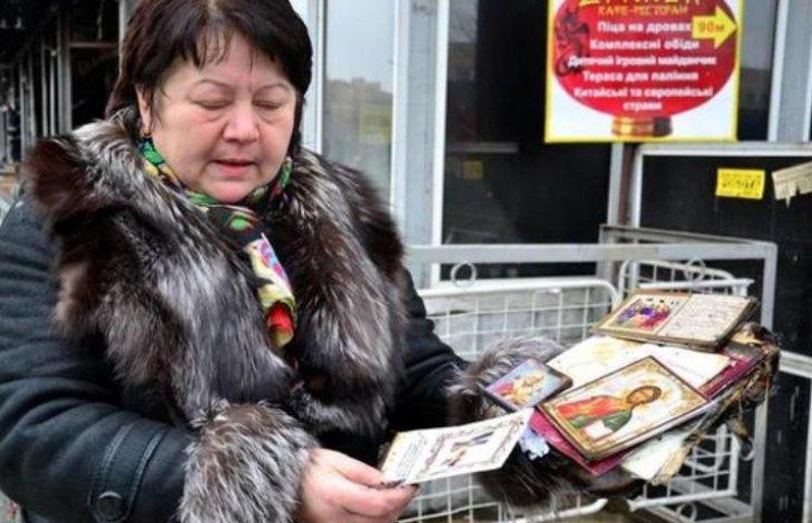 """В ужгородській """"Україні"""" вигоріло все, крім ікон"""