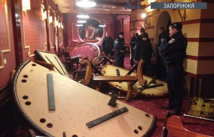У Запоріжжі розгромили підпільне казино