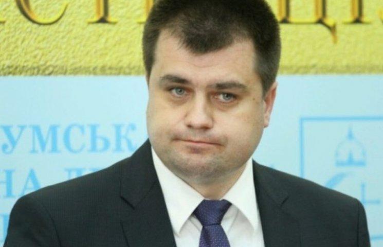 """Губернатор Сумщини допоміг змінити владу на """"хлібному"""" комунальному підприємстві"""