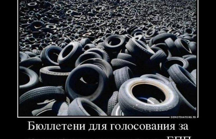 Як соцмережі відреагували на кандидатури від БПП в уряд Яценюка (ФОТОЖАБИ)