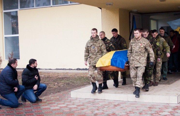 У Франківську попрощалися з Героєм України, який загинув в АТО