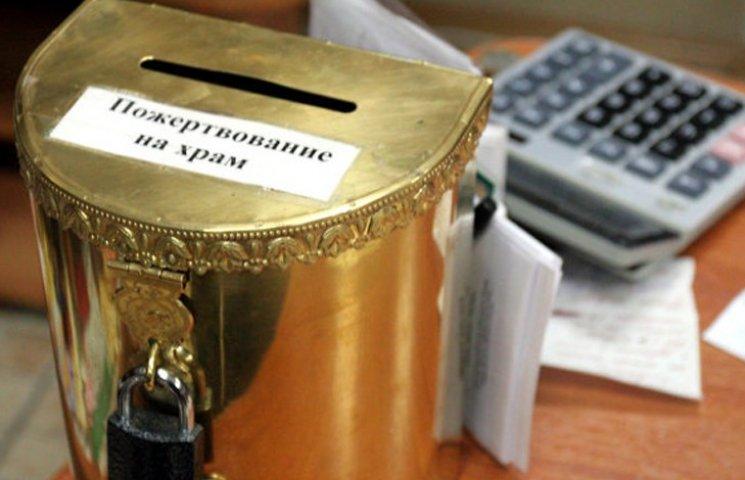 За крадіжку пожертв з церкви на Сумщині злодій отримав чотири роки