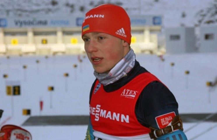 Біатлоніст з Чернігова позбавив збірну України медалей