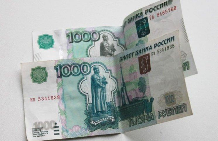 Сумські прикордонники відмовилися від російських рублів