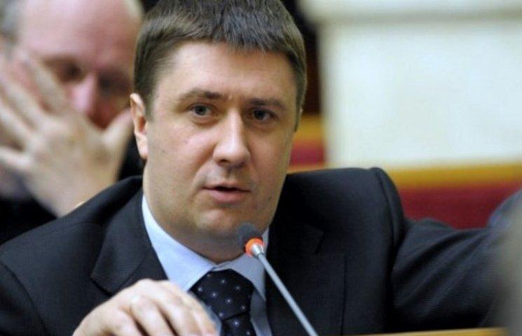 Чому Кириленко оконфузився з грошима на книги