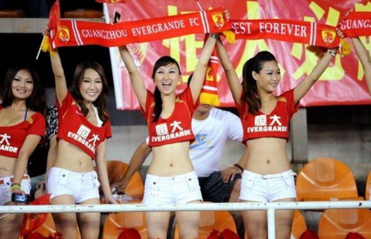 небольшие финансовые китайская суперлига по футболу боюсь идти