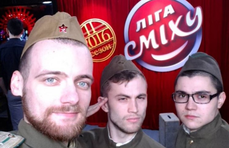 Сумська команда КВН намагалася підкорити центральне телебачення